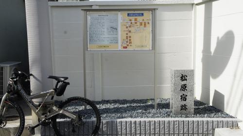 松原の宿(東大阪市枚岡)、ぼちぼち生駒の登りに差し掛かる。