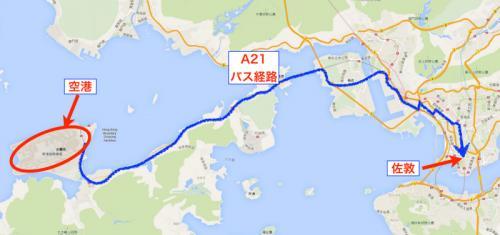 昔香港の空港は市街地にあったが、世界一着陸が難しいと言われていた程の難空港であった上に、経済発展による発着数の増加で、現在の空港は市街地からだいぶ離れた所にある。離れていても交通機関は充実しているので大して不便さはない。 <br /><br />我々は九龍地区にある地下鉄の「佐敦駅」付近で下車。 <br />