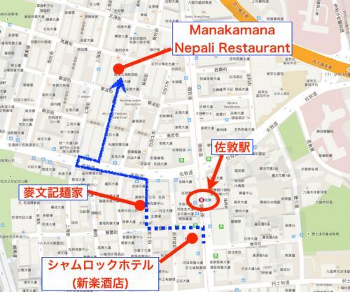 男人街となる廟街の通りは麥文記麺家から大きな道を挟んで北側に位置する。そんなこんなで次に向かったのは、ネパール料理店の「manakamana」レストラン。 <br />