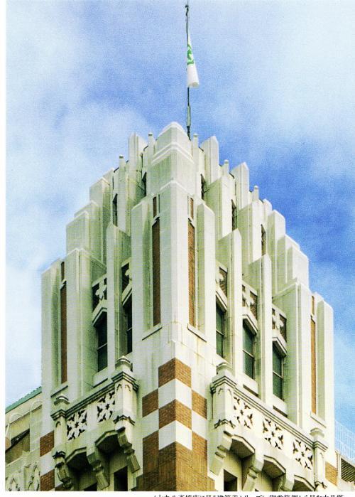 <本館北西角の塔><br /><br />水晶のようなデザインで、同時代のアメリカ・ニューヨーク市にある Empire State Building を思わせる構造になっている。