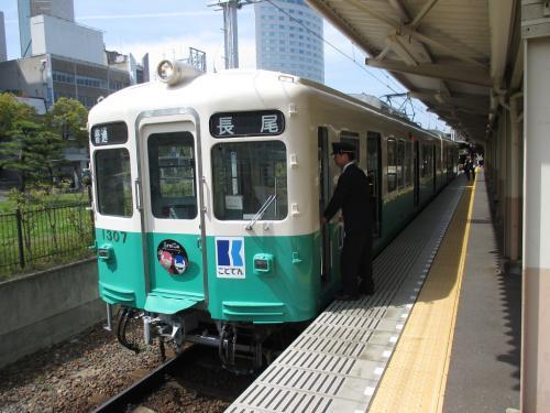 2両編成のかわいい電車・ことでん
