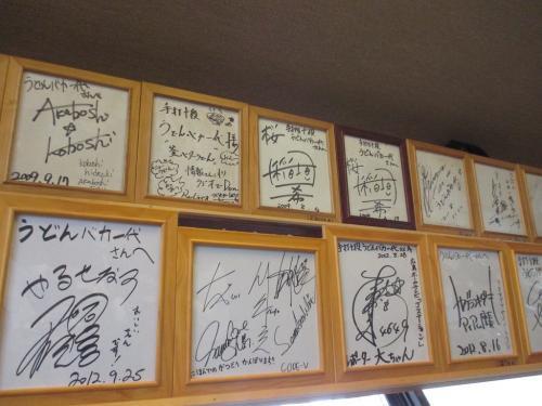 店内には来店した有名人のサイン色紙が大量陳列