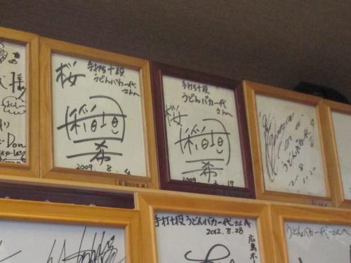 ロケみつ 四国一周ブログ旅で<br />エヴァ芸人・桜 稲垣早希ちゃんが2回来ている<br />