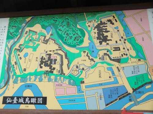 仙台城の縄張り図。<br /><br />青葉山、広瀬川、断崖という天然の要害を巧みに利用した堅固な城だ!