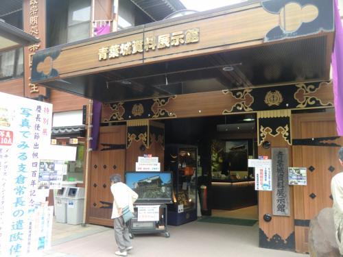 青葉城資料展示館を見学。