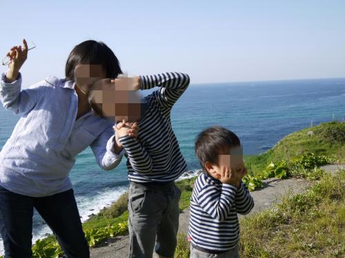 広い海見られて、幸せ!!
