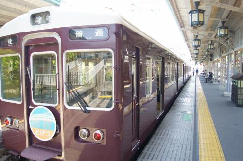 翌朝嵐山へ!<br />雰囲気のある駅。