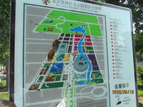 北京オリンピック公園。