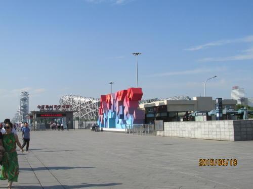 北京オリンピック公園入口。外は無料。