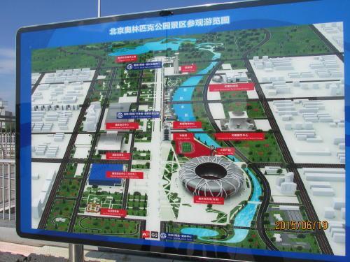 北京オリンピック公園は端から端まで4?あります。これだけ広いと維持費が大変でしょう。