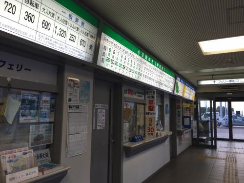 フェリー乗り場には、高松駅から徒歩約3分で到着します。<br /><br />○四国汽船株式会社<br />http://www.shikokukisen.com/