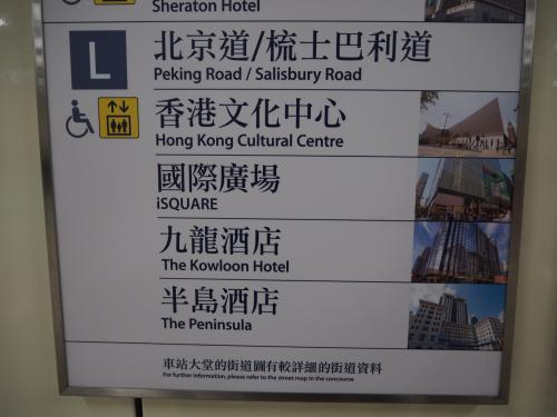 チム東で下車したら、L出口まで行きます。<br />地下通路なので、凸凹もなく、ちょっとだけクーラーが効いてるので、歩くのが辛くありません