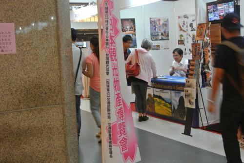 日本の物産展やってるやん!<br /><br />興味なし。