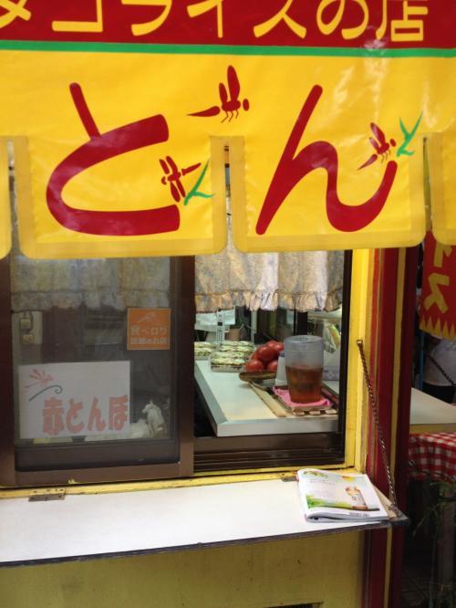 タコスとタコライスのお店は沖縄にはたくさんありますが、那覇ではここがけっこう有名ですよね。場所がちょっと奥のほうで慣れないとちょっとわかりづらいかもしません。お店の前のテーブルでも食べられますが、きょうはタコライスをテイクアウトにしてもらいました。中サイズで400円。