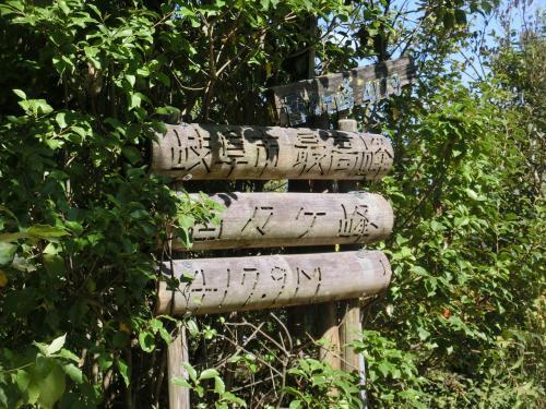 標高418メートルの百々ヶ峰。<br />岐阜市で一番高い場所。<br /><br />うんうん、山というより峰だわ。