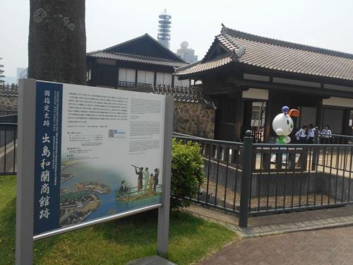 江戸時代、鎖国政策の中でオランダ貿易がおこなわれていた出島の和蘭商館跡です。