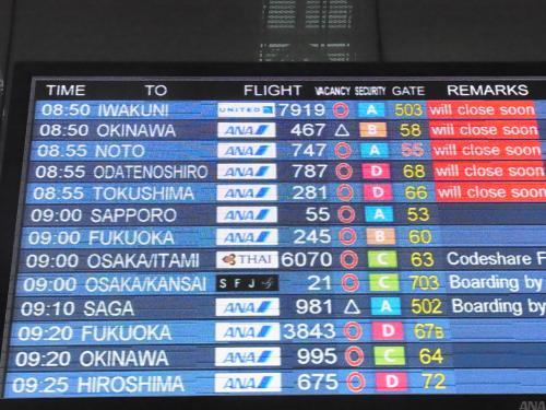 【羽田空港】<br /><br />空港の雰囲気大好き!