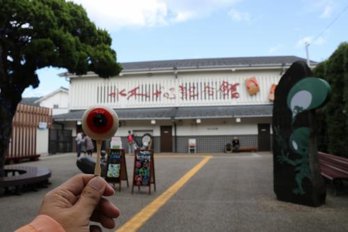 記念館の隣にある「妖怪食品研究所」で販売している【妖菓目玉おやじ】を買ってみました。<br /><br />まずは記念撮影。<br /><br />見かけによらず上品な和菓子でした。<br />なんでも老舗の和菓子屋が作っている和菓子なんだそうです<br />1個350円でお土産にもいいかも