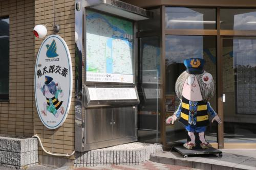 駅前の交番は「鬼太郎交番」です。<br /><br />
