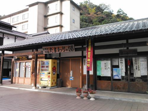 こちらは河原風呂から近い外湯の「たまわりの湯」<br />前夜は閉館間際に入浴しましたが・・・<br />http://www.travair.jp/hotspring/kinki/misasa_tamawari.html<br /><br />