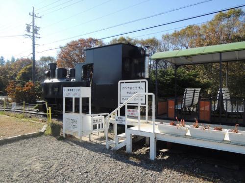 さて、せっかく長野県に来たのだから、鉄分の補給も大切。やって来たのは、野辺山SLランド。