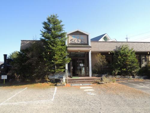 野辺山SLランドのメインハウス。手作りオルゴールの体験工房などがある。お手洗いは、この奥にある。