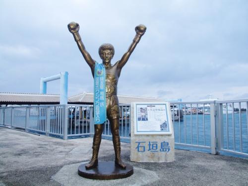 石垣島出身の英雄、具志堅用高像です。