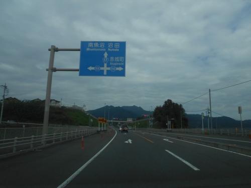 国道17号線を北上し、渋川市にやってきました。