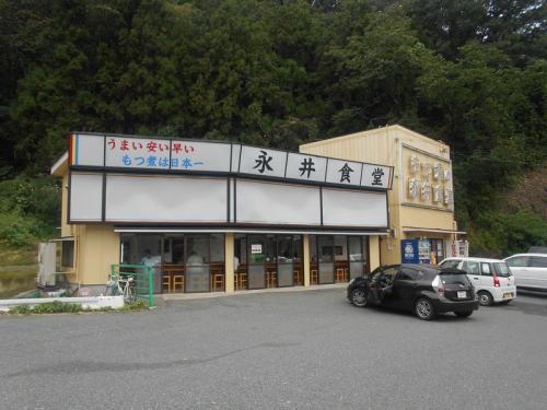 こちらの「もつ煮定食」が有名だとのことで、はるばる関東平野の北端までやってきた訳です。