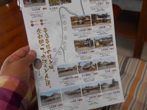 讃岐うどん・稲庭うどんと並んで、日本三大うどんの一つとされています。