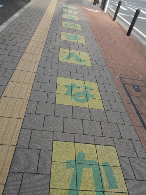 歩道にも「日本のまんなか」と記されています。