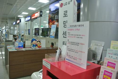 2人なので、wifiを借ります。<br /><br />日本で借りると高いので、現地で適当に申込みしようかと<br />予約もせずに来ました。<br /><br />LGのカウンターを見つけてwifiレンタルって言ったらOK。