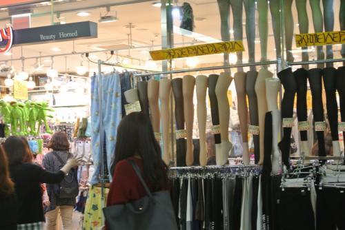 後輩があとでねまきを買いたいとワクワクしています。<br /><br />韓国のフリースパジャマが好きみたいです。