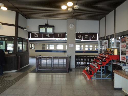 人吉駅は、以前、いさぶろう・しんぺい号に乗車したときに利用している。