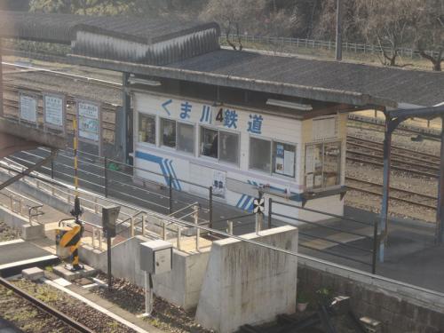 さて、これからくま川鉄道を乗り潰しすることにした。