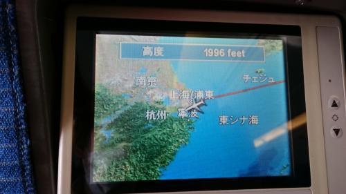しかし中国本土って近いですね…一瞬で着いちゃいました。