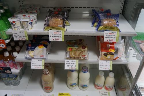 大山乳業の製品がたくさん置かれていたのがせめてもの救いかなあと思います。