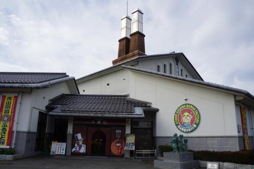 気が付くと、道の駅大栄に隣接して、青山剛昌ふるさと館という施設がありました。