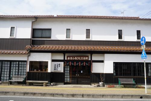 その並びにあるのが倉吉ふるさと工芸館。<br />陶器かと思ったら、ここは倉吉絣という絣の施設。江戸時代後期に、稲嶋大助という人物が絵柄を考案し、普及させたということ。背景として、この辺りでも、商品作物としての綿花の生産が盛んだったのではないかと思います。