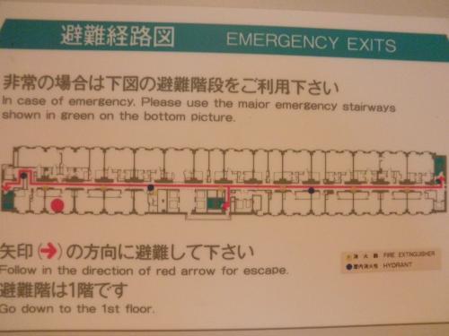 ■□■□■シェラトン都ホテル・大阪<br />□■□■□18階<br />■□■□■ジュニアスィート(1)<br /><br />18階のジュニアスィートは、フロアの南側(パネル下側)に並んでます。<br />赤丸のついてるのが泊まった部屋。<br />この位置からの眺めだと通天閣が見えません。