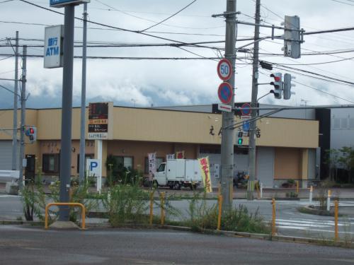 長井市で馬肉を購入ー。<br />最初のえんどう肉店は本日休業でした。