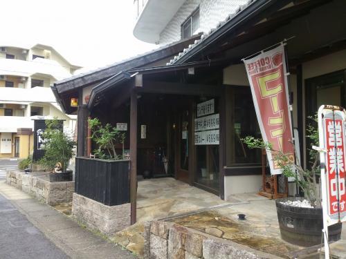 名古屋市社台のトゥルービル珈琲館さんです。