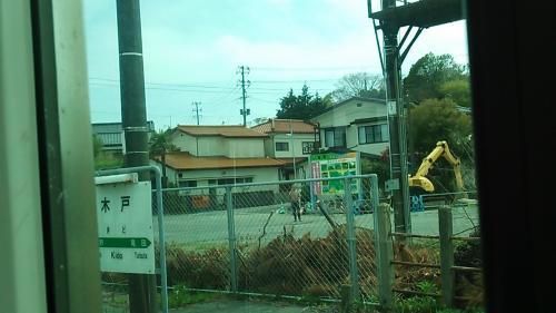 木戸駅に着きました。
