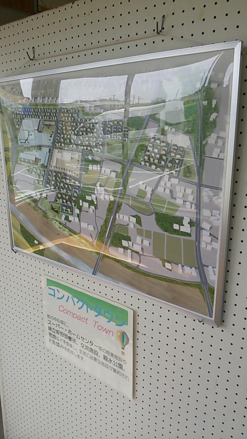 「コンパクトシティ」と称し、楢葉町の町の未来の設計図も展示されていました。<br />