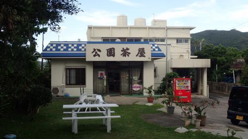 石垣空港からは、ダイブショップの方に川平まで送迎して<br />頂きました。<br />ダイブショップの紹介ですぐ側の公園茶屋へ宿泊しました。<br />宿泊者は自分1人しかいませんでした。<br />部屋に鍵はありませんでした。(田舎だから大丈夫?)<br />晩御飯・朝食付で5,000円でした。