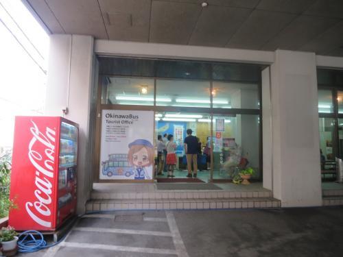 徒歩5分?沖縄バス営業所でウェブ予約した観光バスの支払いを<br />ここも外国人が多かった!<br />なかなか混んでて進まない&おばちゃんが私だけと視線を合わそうとしない・・・一応、日本人なので日本語が通じますが・・・<br />別の女性のところで、ちゅら海水族館の入場券追加で買って7,000ちょっとだったかな。<br /><br />45分発が送れて9時ごろ出発〜