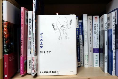偶然、神田の古本屋でこの本に出合ったことで、今回の旅が始まりました。<br />