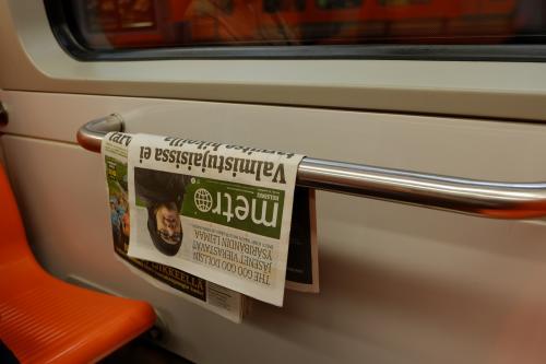 読んだ新聞は、こうしておくのがルールのようです。