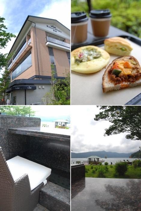 お昼は、お気に入りの芦ノ湖畔にある足湯のあるベーカリー「ベーカリーアンドテーブル箱根」にて。こちらのパンはどれも美味しいの!<br />いつも足をつけるのが精いっぱいなくらいに熱い足湯が珍しくぬるかった。