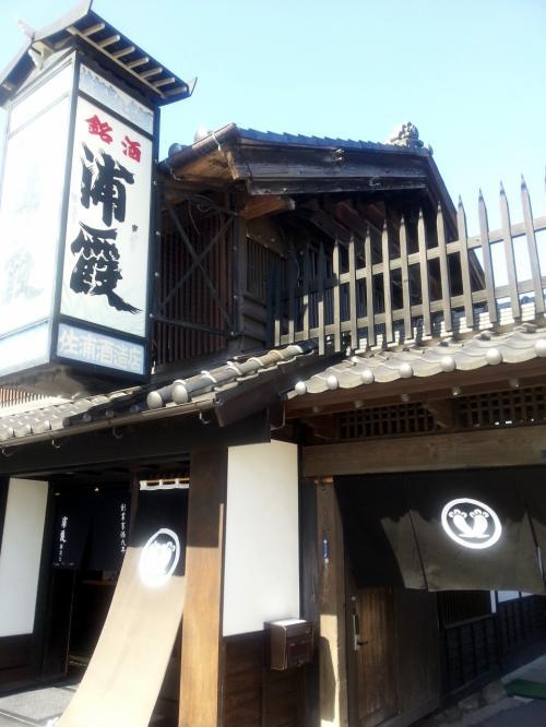お寿司のあとは日本酒「浦霞」のお店へ。